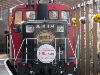 P3220055.JPG